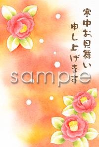 nengahanagasumi3.jpg