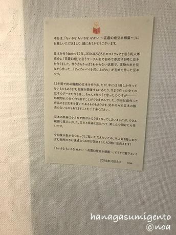 kaizyo25.jpg