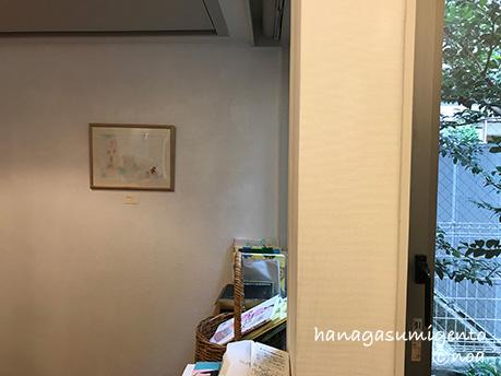 kaizyo27.jpg